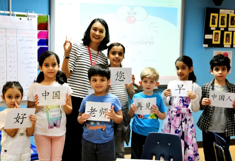 Young Learner Class