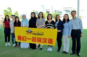 Team of great Mandarin Teachers